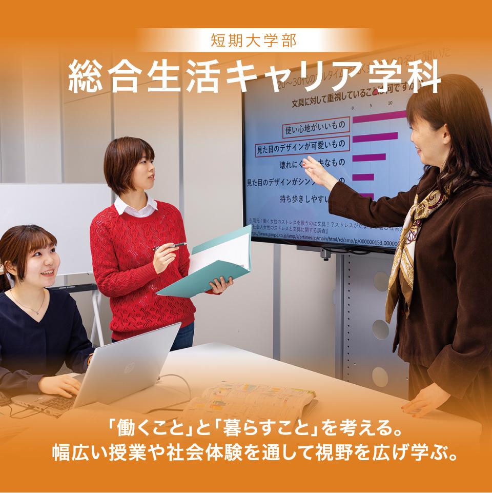 国際 情報 高校 札幌